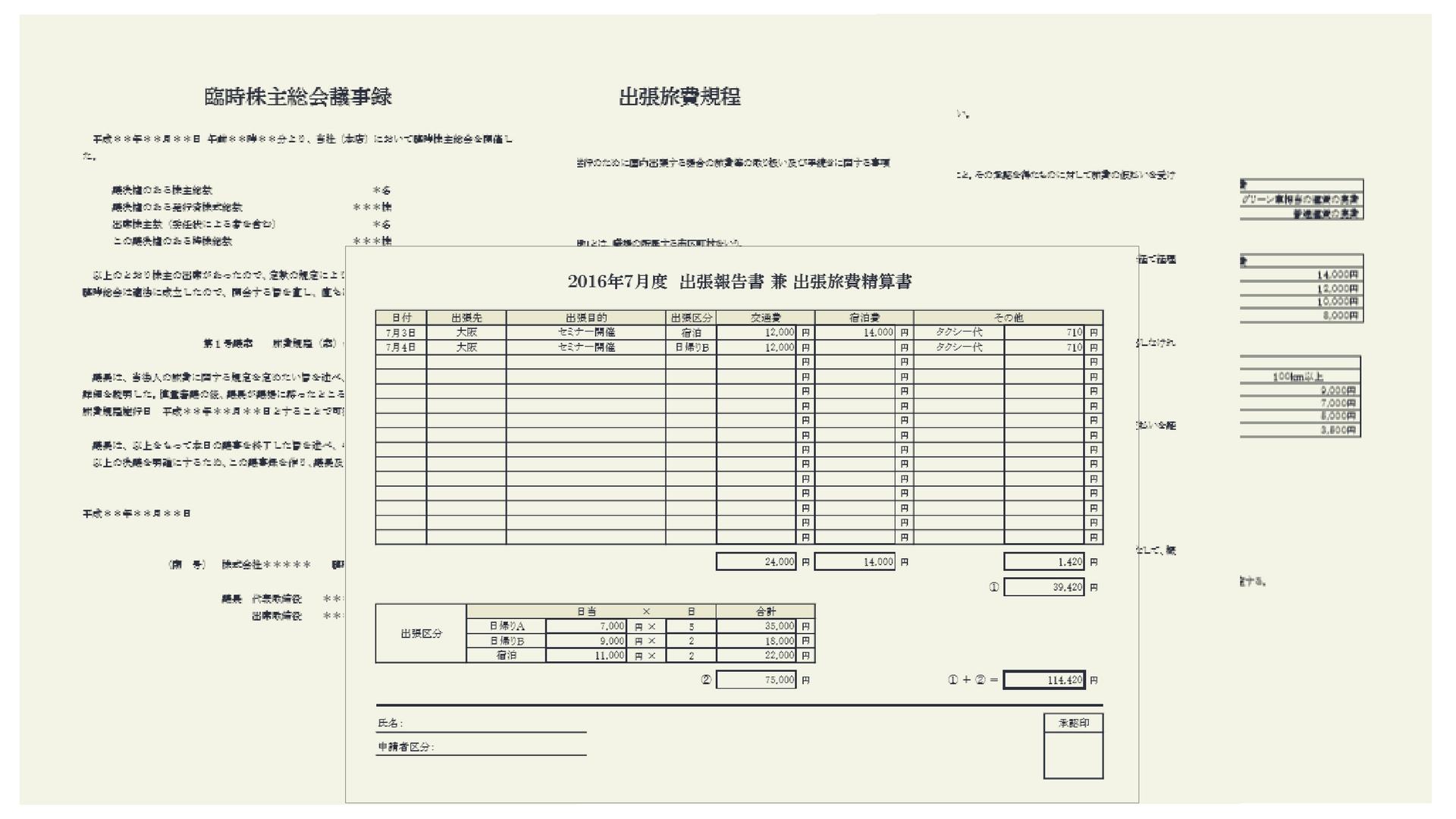 社長の個人保険販売プログラム|完全DMパッケージ