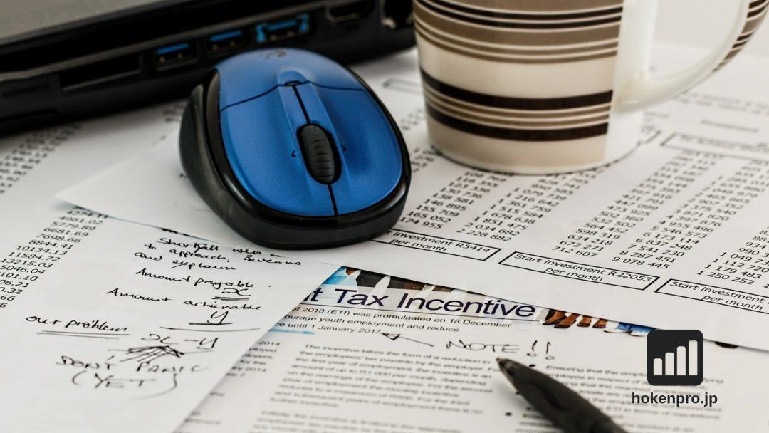 今月決算の会社に教えてあげたい!~支出を伴わない5つの節税対策