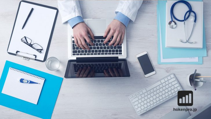 保険営業マンによるドクターマーケット攻略のヒント~現役ドクターからの回答