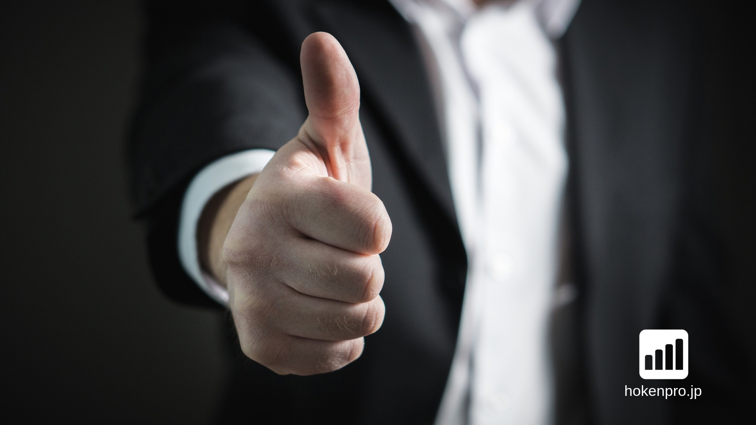 セミナー営業が新規開拓とセールスに悩む保険営業マンにおススメな7つの理由