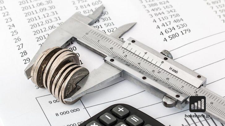 法人保険を販売するうえで保険営業マンが知っておくべき決算書のポイント