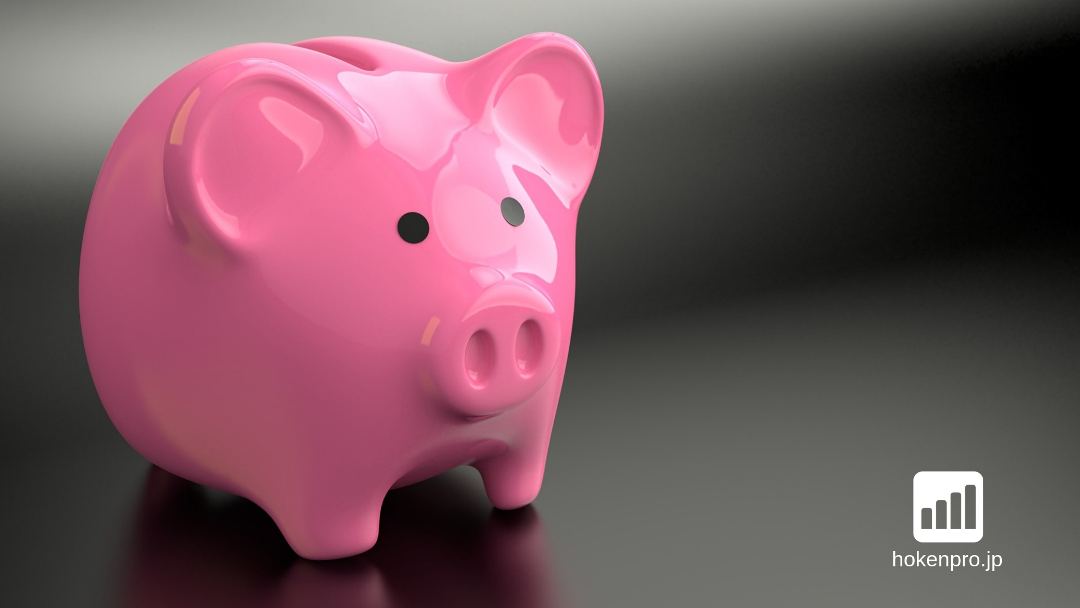 保険営業マンが知っておきたい役員貸付金(仮払金)の問題点とその解消方法