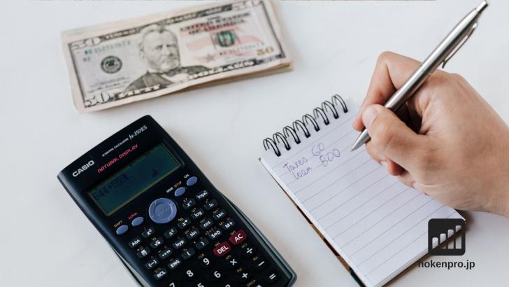 保険営業マンが知っておくべき!60代社長の手取りを最大化できる5つの方法