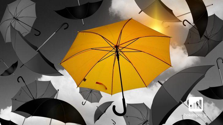 保険営業マンのセルフブランディング戦略~見込客から一目置かれる存在になる