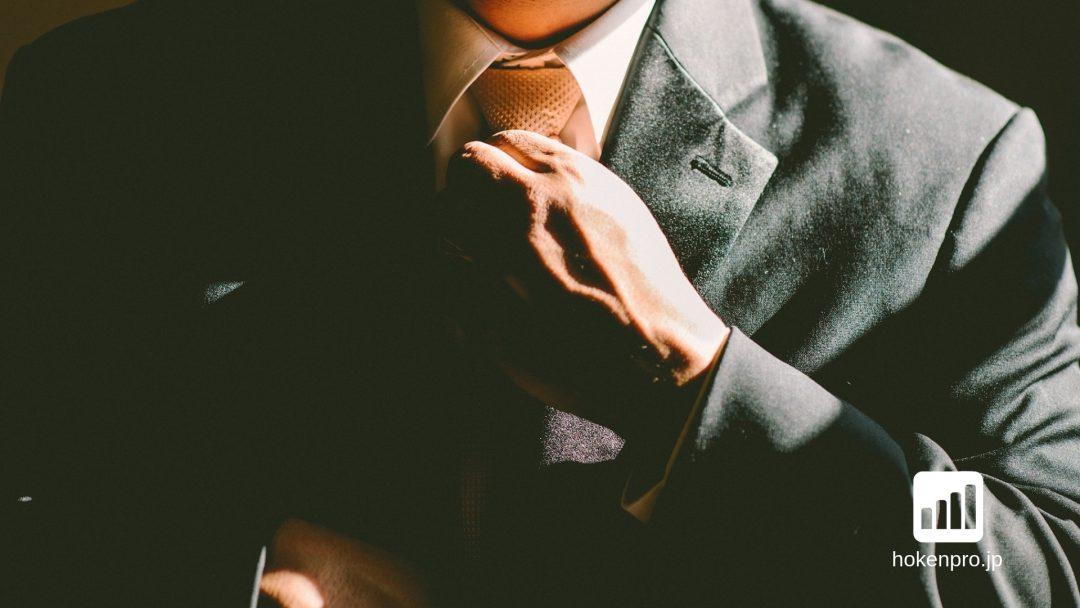 保険営業で成果を出す仕組みの作り方~ステップ①:白地客を見込客に変える
