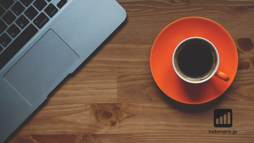 メール営業で失敗する保険営業マン6つの特徴と営業訪問後のお礼メール文例