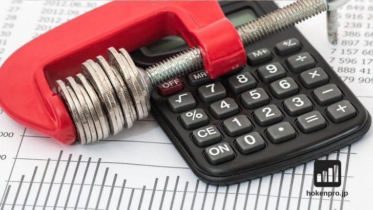 法人保険で社長の社会保険料を削減する②~今すぐ保険料削減すべき4つの理由